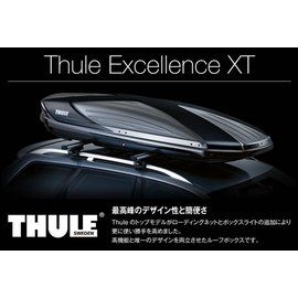 【eYe攝影】都樂 Thule 6119 Excellence XT 470公升雙開車頂行李箱 車頂箱 太空包 置物箱