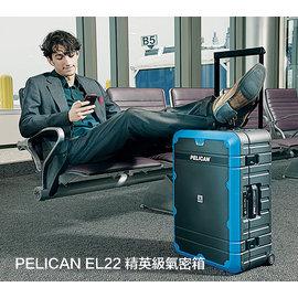~eYe攝影~Pelican Elite EL22 行李箱含頂蓋整理袋 藍 紫 紅 氣密箱