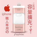 ^~8G^~玫瑰金 送beats包包 8G 128G iPhone 7 6S 6 SE 安