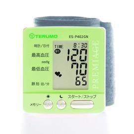 益康便利GO TERUMO 泰爾茂手腕式電子血壓計ES~P402