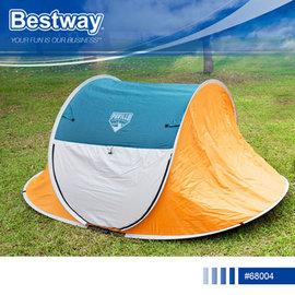 ^~捷運新埔站^~Bestway 68004 輕鬆拋雙人帳篷.PAVILLO拋開式2人帳篷