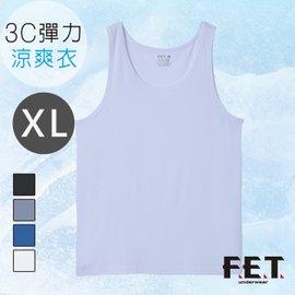 远东FET 男款3C弹力凉爽背心(白) 尺寸XL