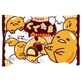 爆買  即期 furuta 古田蛋黃哥卡士達夾心巧克力 165.5g約18顆  ~ 款~