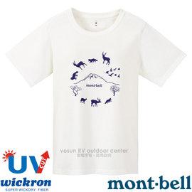 ~ mont~bell~女 Wickron 抗UV吸濕排汗印花短袖T恤.休閒衫.圓領衫.