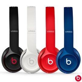 ~天辰~ Beats Solo2 Wireless 無線藍牙耳罩式耳機  攜碼NP 遠傳電