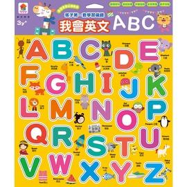 FFM2002~16 趣味學習~孩子的第一套學習磁鐵:我會英文ABC