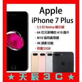 ☆天辰通訊☆中和 手機 申辦 跳槽 NP 遠傳 698 攜碼  apple IPhone