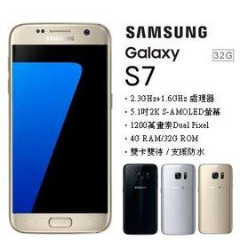 ~天辰通訊~中和 申辦 跳槽NP 遠傳 月付 1399 專案搭 Samsung Galax