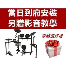 Awowo AK~3 電子鼓   3年 初學 進階者 電子鼓~AK3~另贈鼓椅 鼓棒 耳機