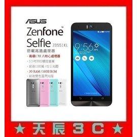 ~天辰通訊~中和 NP跳槽 遠傳電信 399 ASUS ZenFone Selfie ZD