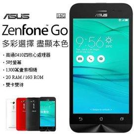 ☆天辰通訊☆中和 NP 跳槽 遠傳電信 399  ASUS ZenFone Go ZB50