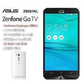 ~天辰通訊~中和 NP 跳槽 大哥大 399 ASUS ZenFone Go TV ZB5