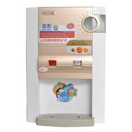~大磐家電~ 元山牌安全防火溫熱開飲機 YS~899DW 定時沸騰除氯 溫控感應 蒸汽給水