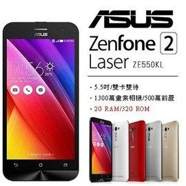 ~天辰通訊~中和 NP跳槽 遠傳電信 4G極速 399 ASUS ZenFone 2 La