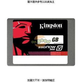 金士頓 V300系列~120GB固態硬碟  SATA3  SSDNow V300性能滿點經