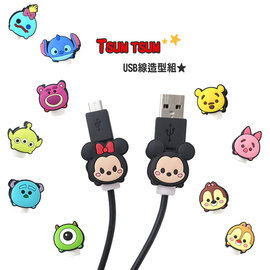 Disney 迪士尼 TSUM TSUM USB線 套組 1組2入  多款 【美麗販售機】