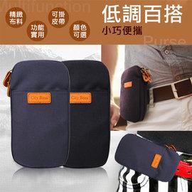 6吋 多 兩用雙層腰包 拉鍊 多層收納 手機腰包 手機套 手機袋 型 行動電源 3C收納