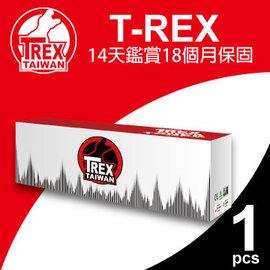 印補站~T~REX霸王龍~FujiXerox P115b P115W M115b M115