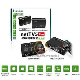 ☆電子花車☆UPMOST netTV5 Plus HD網路電視盒組合包