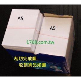 ~DOUBLE A 白色影印紙~A5 ~70P ~ 500張 包 一次10包 A4 ~5包