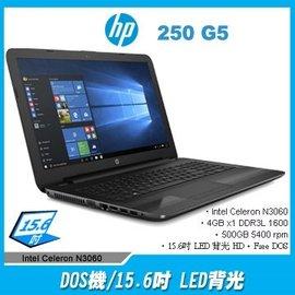 ☆天辰通訊☆ 申辦 NP 跳槽 大哥大 799  惠普 HP 250 G5 15吋商用筆電