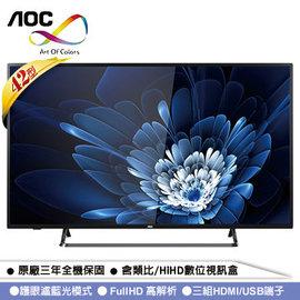 ~天辰通訊~中和 NP 跳槽 遠傳 799 搭 AOC 42吋 液晶顯示器 視訊盒 電視