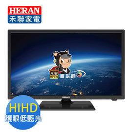 ~天辰通訊~中和 NP 跳槽 遠傳 599 搭 HERAN 禾聯 24型 液晶顯示器 視訊