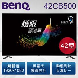 ~天辰通訊~中和 NP 跳槽 中華 999 搭 BenQ 42吋 LED液晶顯示器 視訊盒