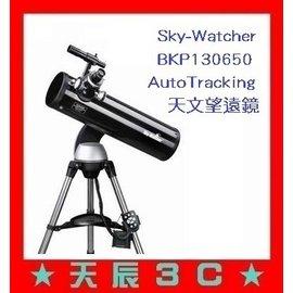 ~天辰通訊~中和 NP 跳槽 中華電信 1198  Sky~Watcher BKP1306