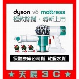 ~天辰通訊~中和 NP跳槽 大哥大 799 搭 Dyson V6 mattress HH0