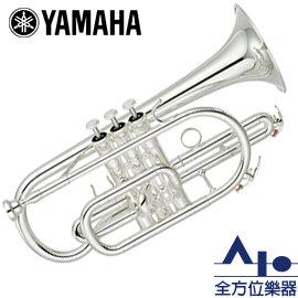~全方位樂器~YAMAHA 進階型 Bb調 降B調 短號 YCR~4330GSII YCR