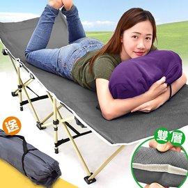 雙層加厚折疊床 送收納袋  D068~C01摺疊床折合床摺合床看護床單人床行軍床行動床收納