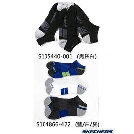 陽光樂活  SKECHERS  男  休閒系列 短襪 兩組不拆售共 6 雙 S10544
