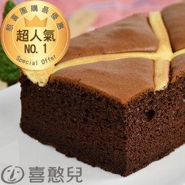 ~憨兒揪團GO~松露巧克力蛋糕