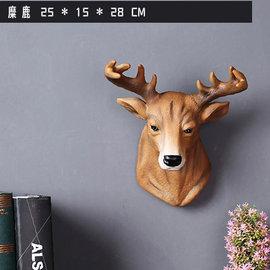 鄉村風彩色森林動物塑像吊掛壁飾品 非洲動物刷色斑馬猩猩大象長頸鹿羚羊糜鹿頭像雕塑牆壁裝飾