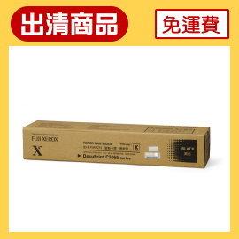 Fuji Xerox CT200805 黑色 碳粉匣  DocuPrint C30