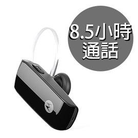 ◤公司貨◢ MOTOROLA MOTO HK255 耳掛式藍芽耳機 輕量 雙待機 單耳 藍牙 HK-255