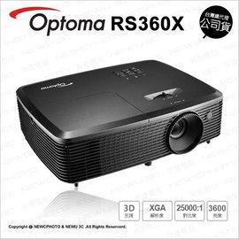 贈100寸布幕~ 0利率~~ e館~Optoma 奧圖碼 RS360X 商務投影機 XGA
