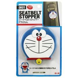 ~卡漫屋~ Doraemon 安全帶 扣夾 ㊣版 日版 車用 汽車 防壓迫 兒童 飾品 哆