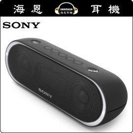 【海恩特價 ing】日本 SONY SRS-XB20 藍芽喇叭 EXTRA BASS 給您深沈強力的音效 (黑色)