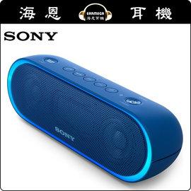 【海恩特價 ing】日本 SONY SRS-XB20 藍芽喇叭 EXTRA BASS 給您深沈強力的音效 (藍色)