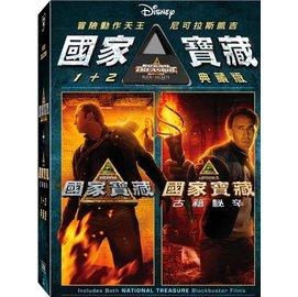 合友唱片 國家寶藏1 2 National Treasure 1 2 DVD