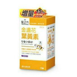 台塑生醫 醫之方兒童金盞花葉黃素口嚼錠 增量15%  70錠 罐
