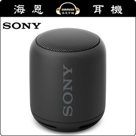 【海恩特價 ing】日本 SONY SRS-XB10 藍芽喇叭 IPX5防水 串聯左右聲道 享受環繞立體音場 (黑色)