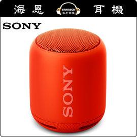 【海恩特價 ing】日本 SONY SRS-XB10 藍芽喇叭 IPX5防水 串聯左右聲道 享受環繞立體音場 (紅色)