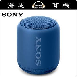 【海恩特價 ing】日本 SONY SRS-XB10 藍芽喇叭 IPX5防水 串聯左右聲道 享受環繞立體音場 (藍色)