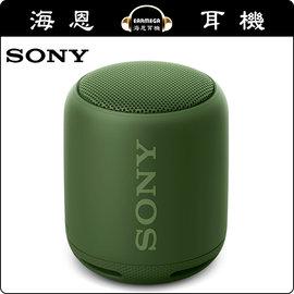 【海恩特價 ing】日本 SONY SRS-XB10 藍芽喇叭 IPX5防水 串聯左右聲道 享受環繞立體音場 (綠色)