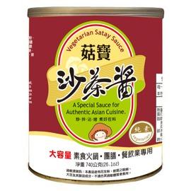 #4326 易素家 #4326  菇王 菇寶沙茶醬740g