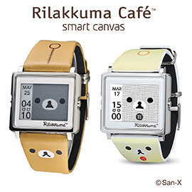 Smart Canvas Rilakkuma #8482 ~ 小白熊款手錶