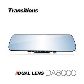 全視線 DA8000 1080P 雙鏡頭後視鏡行車記錄器 星光版送16G TF卡